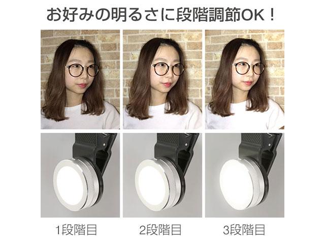 UNIVERSAL CLIP LIGHT ユニバーサルクリップライト 3段階調節LEDライト