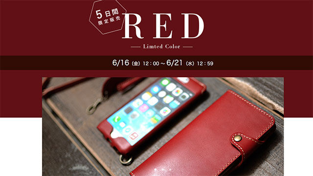 JACA JACA RED Limited Color