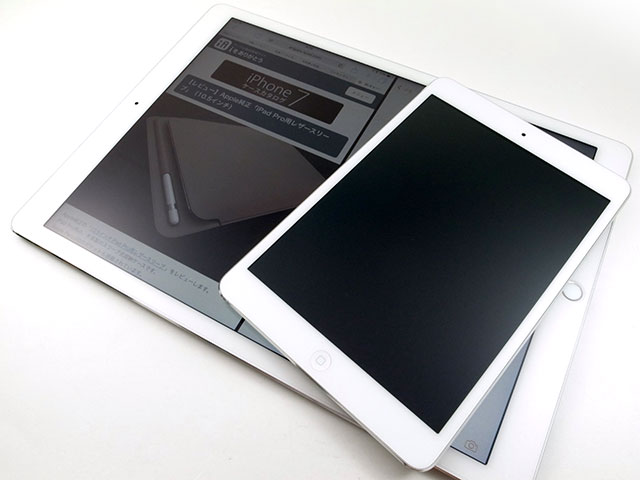 iPad ProとiPad mini