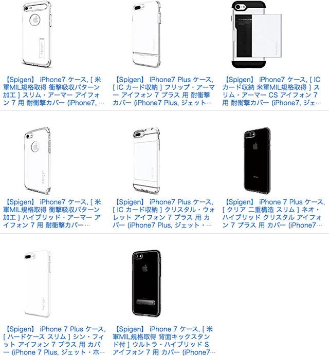 Spigen White & Black 999円セール