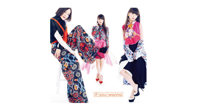 Perfume「If you wanna」