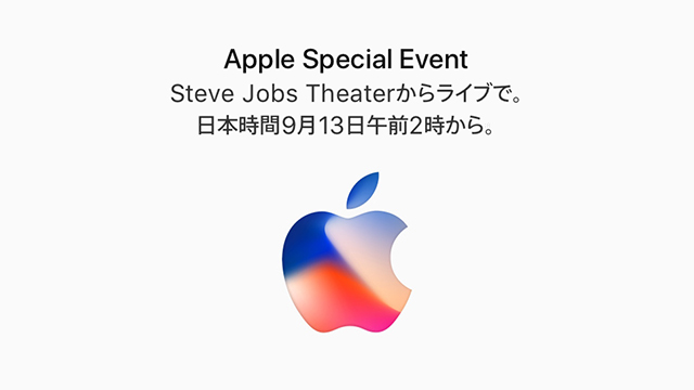 Apple Events - Keynote September 2017