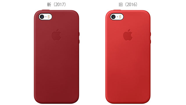 iPhone SEレザーケース - (PRODUCT)RED