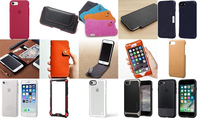 iPhone 8用ケース