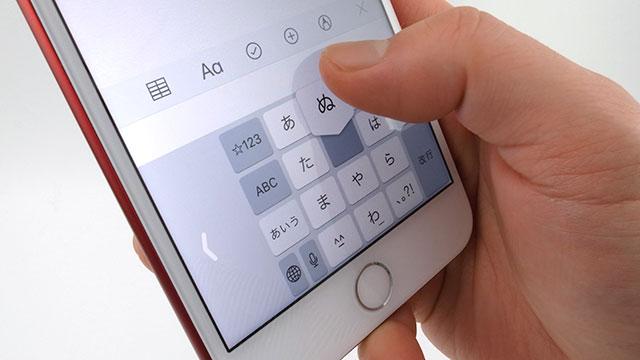 iPhone 片手用キーボード