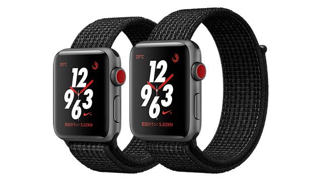Apple Watch Nike+ スペースグレイアルミニウムケースとブラック/ピュアプラチナNikeスポーツループ