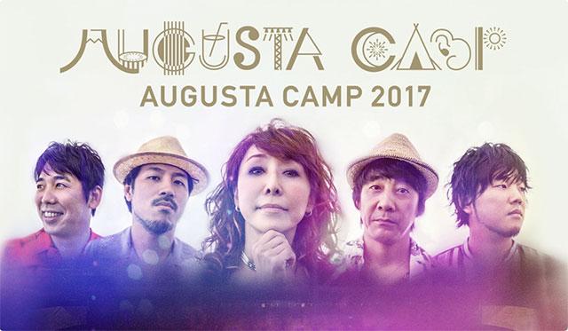 Augusta Camp 2017