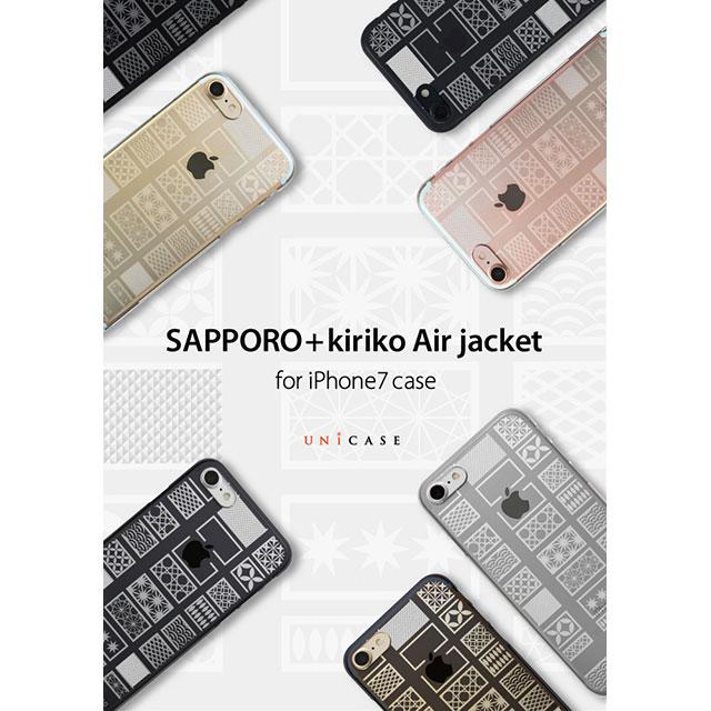【iPhone 8/7 ケース】SAPPORO+ kiriko エアージャケットfor iPhone7 クリア