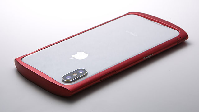 Deff CLEAVE Aluminum Bumper ellipse for iPhone X