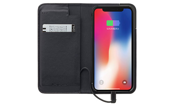 INVOL Ceramic Battery Flip Set for iPhone X