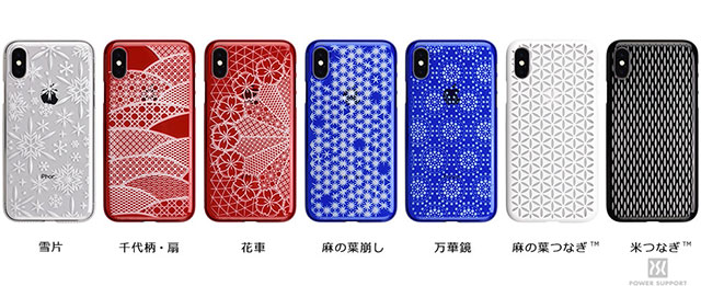 "Air Jacket ""kiriko"" for iPhone X"
