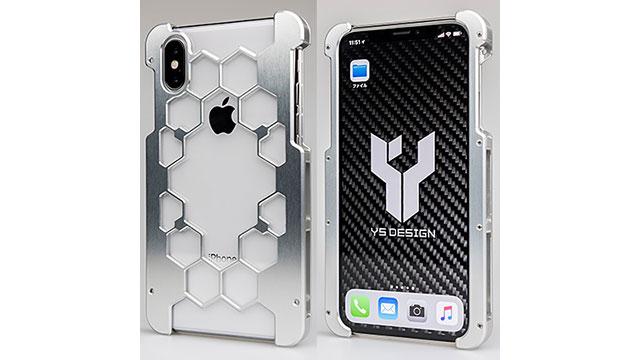 ワイエスデザイン iPhone X用プロテクターケース