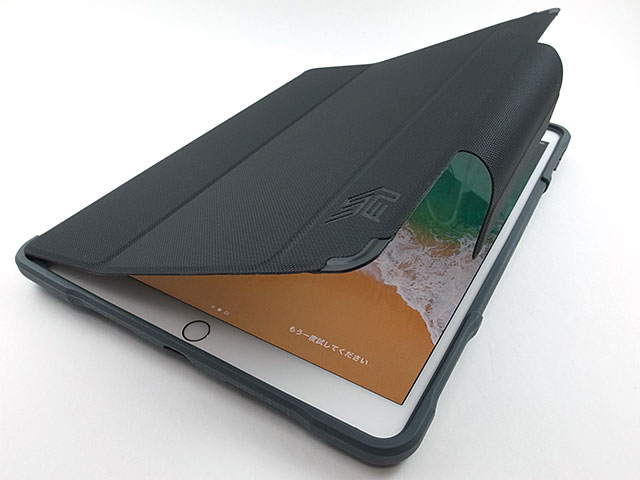 STM Dux Plus Case for 10.5-inch iPad Pro