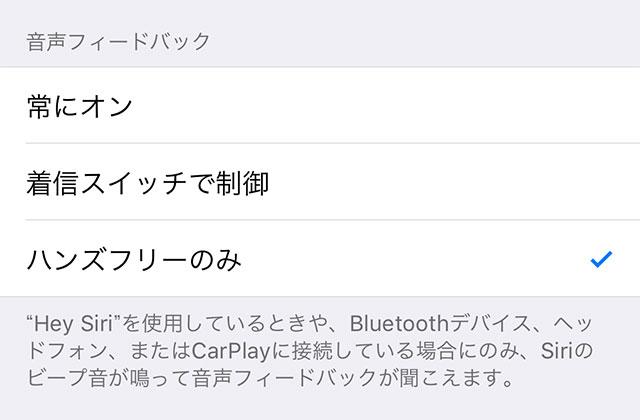 Siriにタイプ入力