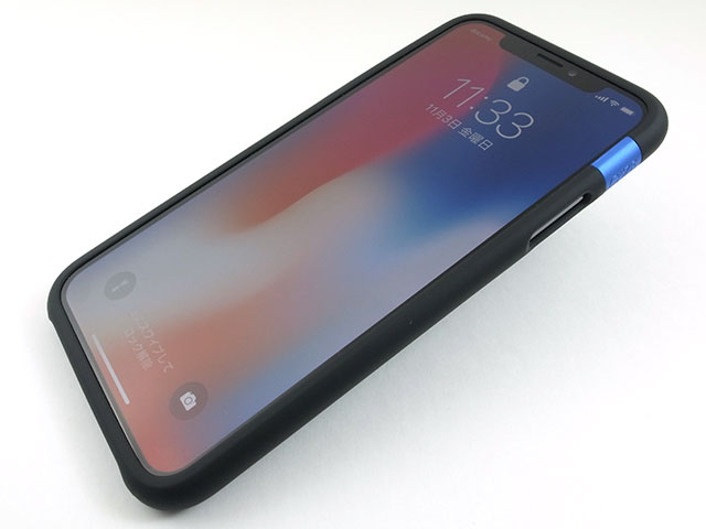CAZE ThinEdge frame case for iPhone X