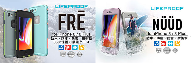 LIFEPROOF FRE/nuud for iPhone 8/8 Plus