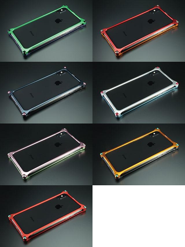 Solid Bumper for iPhoneX (RADIO EVA Limited)