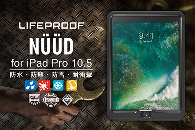 LifeProof NUUD for iPad Pro 10.5インチ