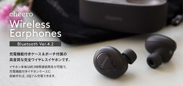 cheero Wireless Earphones