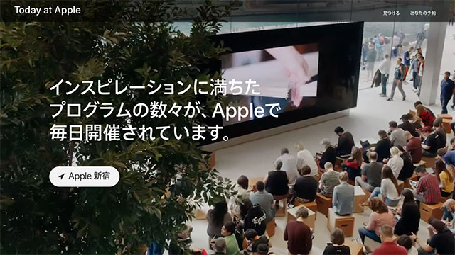 Apple新宿 Today at Apple