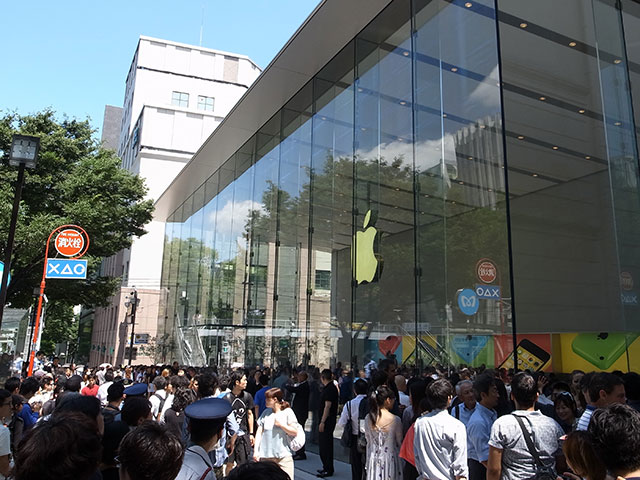 Apple 表参道 オープン