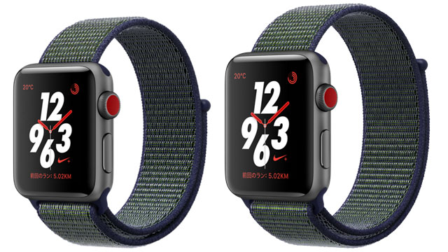 Apple Watch Nike+ スペースグレイアルミニウムケースとミッドナイトフォグNikeスポーツループ