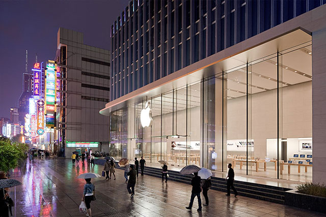 Apple 南京东路
