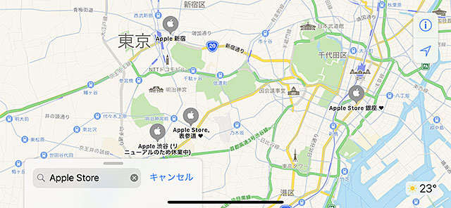 Apple新宿 マップ