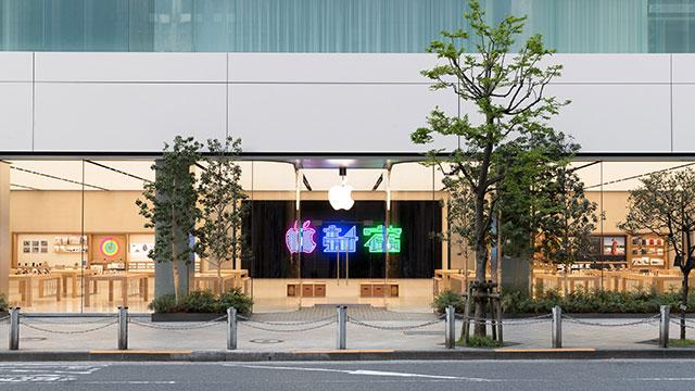 Apple新宿