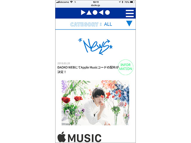 DAOKO official website