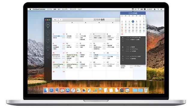 FirstSeed Calendar for Mac