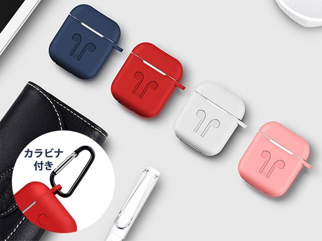 iQ Labo AirPods用シリコンケース