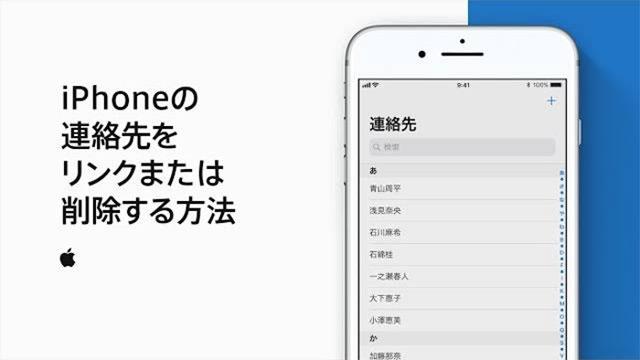 """""""Appleサポート動画"""""""