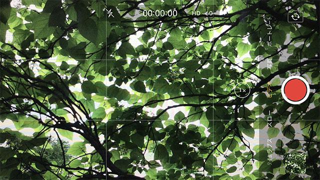カメラアプリの撮影モード切り替え