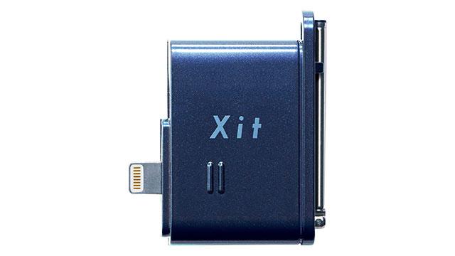 Xit Stick XIT-STK200