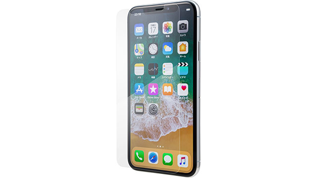 GRAMAS Protection Glass for iPhone X 0.33mm AGC