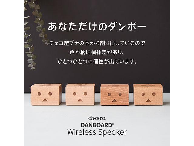 cheero Danboard Wireless Speaker