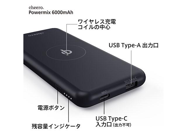 cheero Powermix 6000mAh