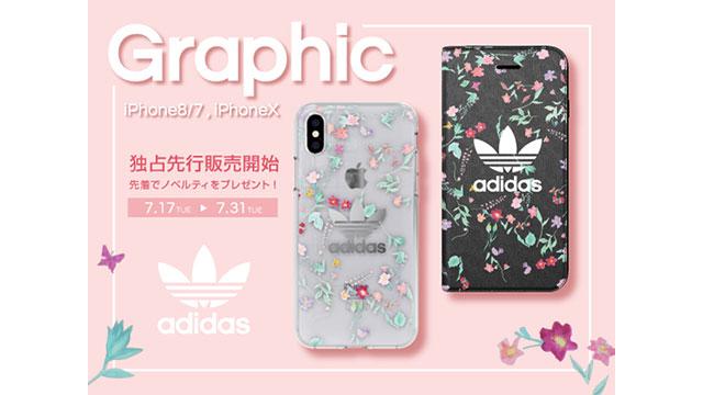 adidas Originals Case Graphic AOP