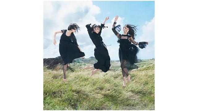 Perfume - 無限未来