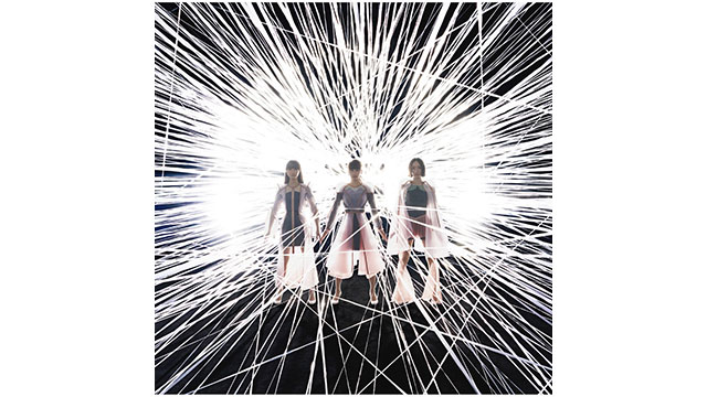 Let Me Know - Perfume