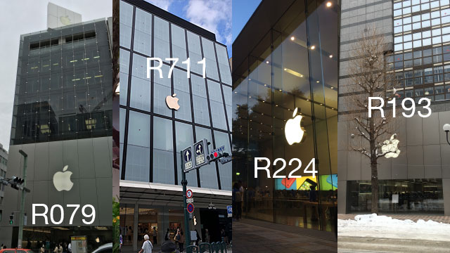 Apple StoreのR Store ID
