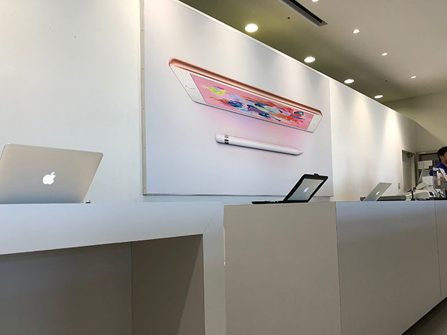 Apple Premium Reseller kitcut
