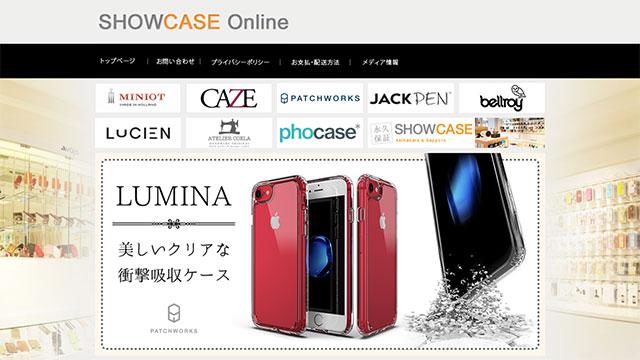 SHOWCASE Online 楽天市場店