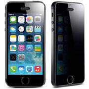 Spigen iPhone 5s / 5c / 5 シュタインハイル GLAS.t R スリム プライバシー プレミアム スクリーン プロテクター