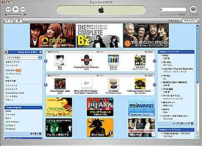 日本でスタート時のiTunes Music Store