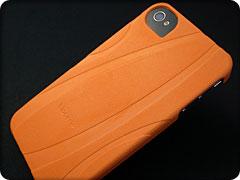 Bioserie Bioplastic Case for iPhone 4