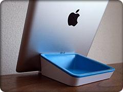 Bluelounge Design Nest(ネスト)