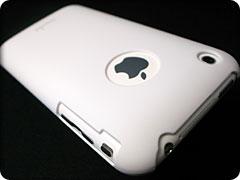 moshi iGlaze 3G