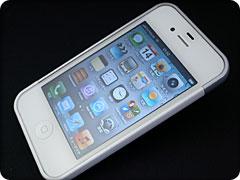 SGP iPhone 4/4Sケース リニアEX